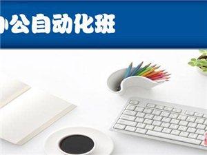 长垣市海青教育中心开始招生