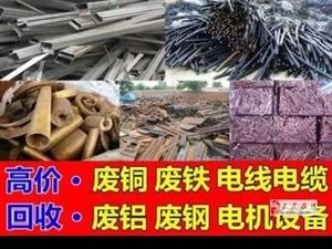 上虞市回收�U�f物�Y�O�浣���U����|回收