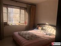 丽景新园一楼带小院3室2厅1卫235万元