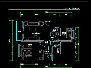 ★專業★:CAD平面制圖,機械制圖(設計)培訓班