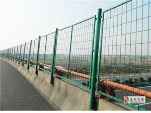 花都高速公路護欄網廠家直銷道路市政綠色邊框護欄網