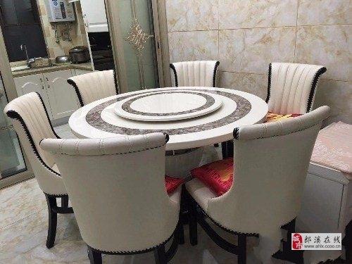 圆形餐桌椅转让