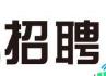 西寧恒居家政服務有限公司主要經營范圍