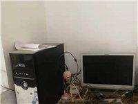 二手台式电脑出售