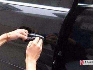 黄岛开锁公司-开汽车锁-专业修锁-上门换锁-开保险