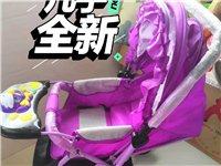 可坐可躺的婴儿观景车转让