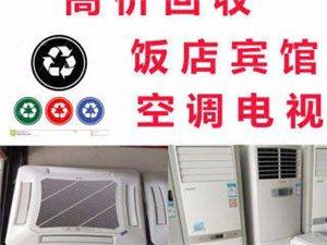 荥阳仓库出售新旧空调,要多大有多大,尽快联系