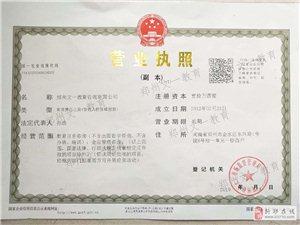 2020年新鄭教師資格證報名,鄭州文一專業可靠