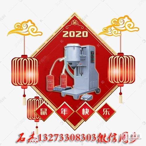 滅火器干粉灌充機