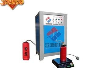 灭火器干粉灌充机