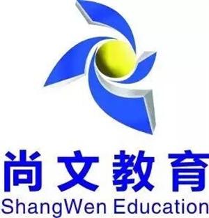宿州尚文教育