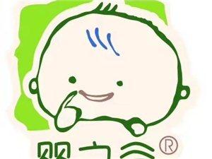 建水婴之谷母婴生活馆  母婴商品零售