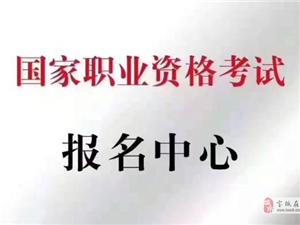 2020年北京報考保育員新政策是哪些?哪里可以報考