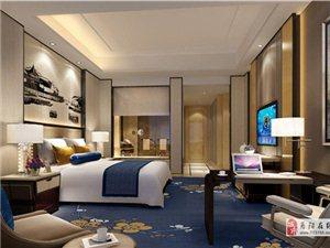 酉陽酒店裝修設計/酉陽酒店裝潢創意/設計施工專業