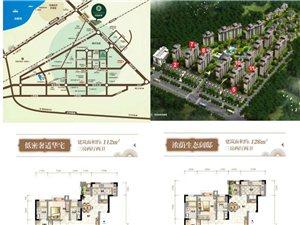 海南省儋州市那大幸福森林小区3室2厅2卫100万元