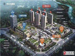 海南省儋州市鼎尚时代广场3室2厅116万元