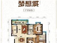 石林梦想成现房发售
