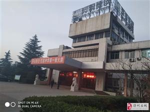 舞陽鋼廠銷售部