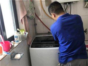 青州洗衣機維修電話,青州上門維修洗衣機的電話