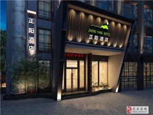 忠县酒店装修设计,各类酒店装潢设计,酒店装饰装修图