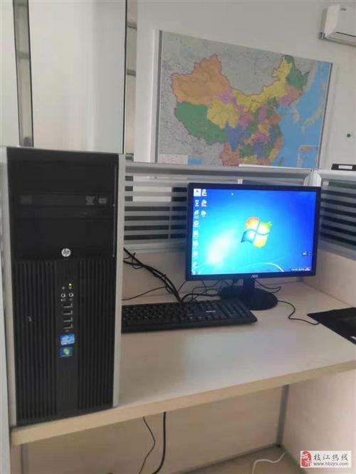 hp惠普品牌i5处理器单位电脑处理