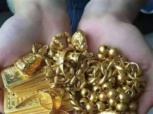 同城回收黄金白金彩金银饰钻石等