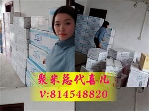 婧氏纯息富勒烯面膜门槛多少钱一盒卖多少钱