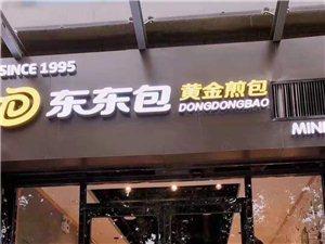 县医院十字骊山温泉新地标临街旺铺餐饮店因事急转