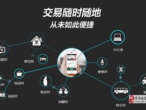 互聯網新模式金融系統開發 各模式金融交易平臺搭建