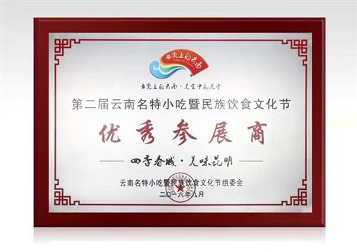 云南小云科技有限公司