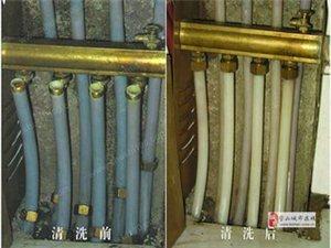 鹤壁市专业退伍军人家政家庭清洗地暖维修地暖公司
