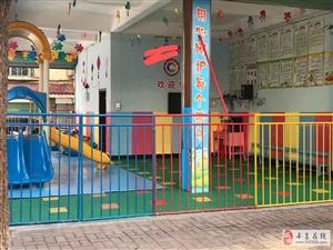 幼儿园场所转让