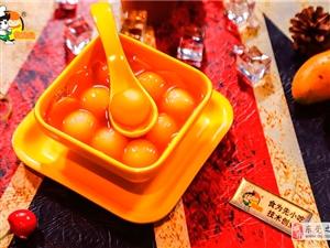 台湾大嶺山港式甜品培訓學校哪家技術教的好