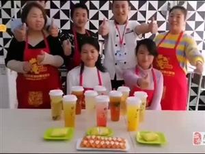 台湾黃江哪裡可以學做奶茶技術