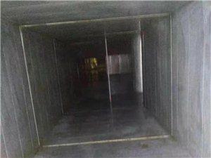 陕西年底油烟机油烟管道清洗厨房大扫除