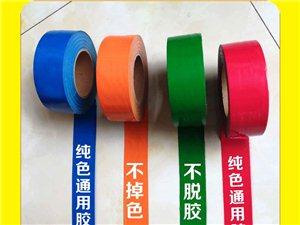 裝修地面保護膜專用膠帶