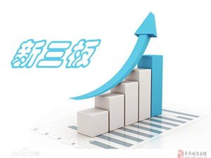 """新三板科技企業有""""金""""可淘,招商加盟尋代理~!"""