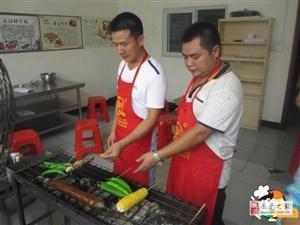台湾長安燒烤培訓學校哪家好