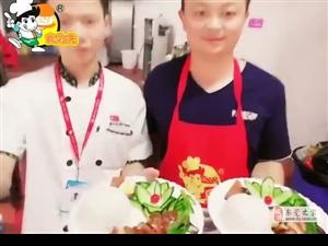 台湾長安學做豬腳飯培訓地址在哪