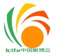 2020中国济南青少年眼健康展览会-中国眼博会
