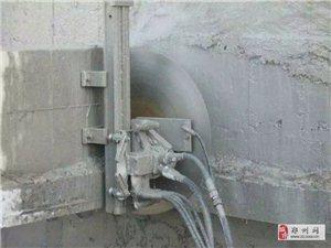 郑州剪力墙开门洞切割电话 楼板开洞切割价格