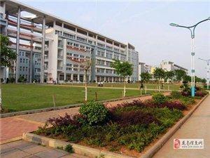 南昌理工技工學校,江西中專學校,南昌公辦中專學校