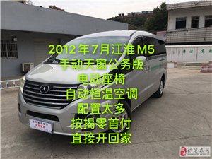 2012年7月江淮m5