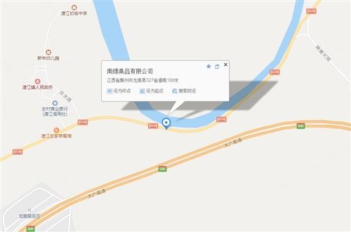 贛州泰榮玻璃鋼防腐工程有限公司