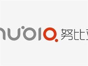 努比亚红魔3屏幕坏了郑州哪里可以修 红魔3s换屏幕