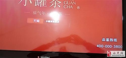 二手液晶电视出售