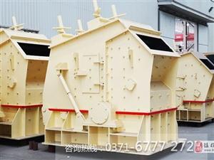 反擊式破碎機走高效生產之路,行質優價廉之風