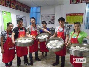 珠海香洲學包子饅頭花卷培訓地址在哪