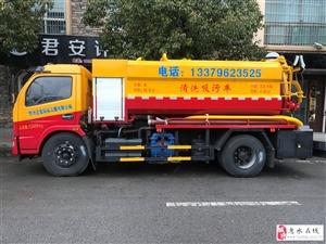 惠水縣市政管道疏通,疏通廁所下水道馬桶清理化糞池