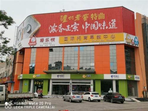 高唐旭智文化發展有限公司